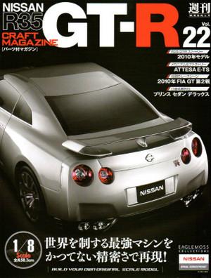 Gtr022002